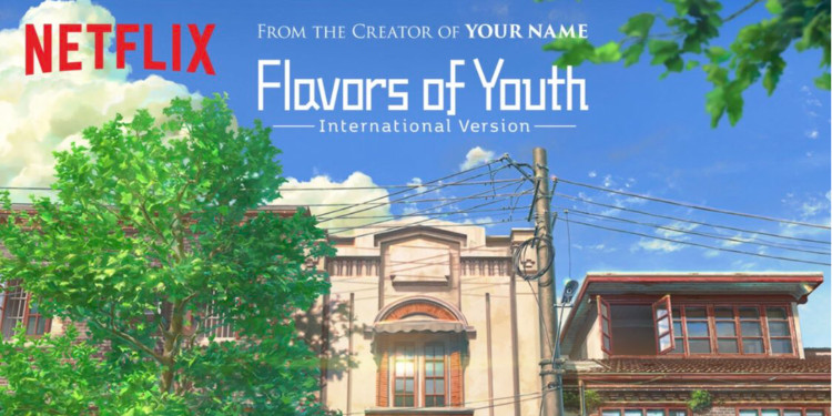 Anime Önerisi - Flavors Of Youth